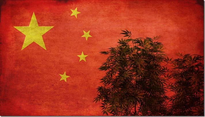 China Hemp