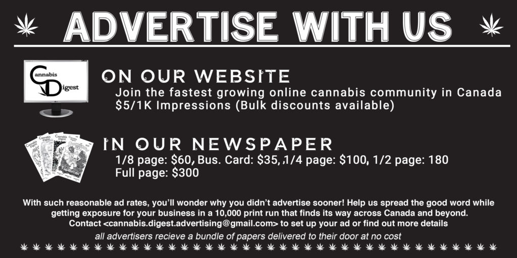 Ad rates new